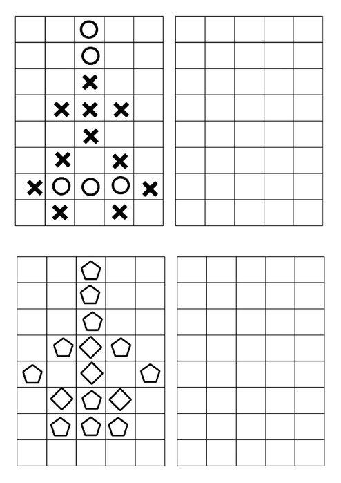 Скопируй узор_2-5 (494x700, 77Kb)