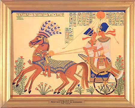 Выезд Эхнатона и Нефертити на колеснице. 1986 г.