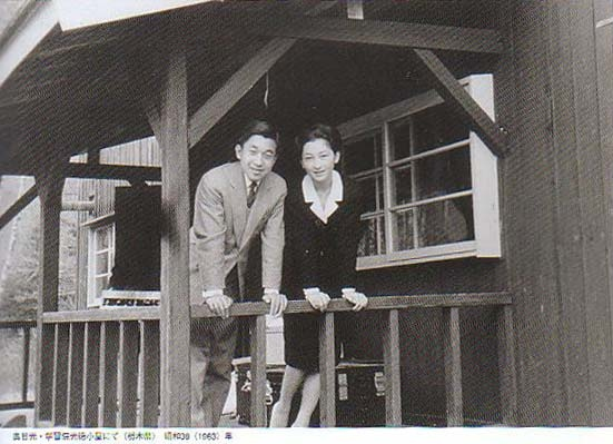 Japan's Crown Prince Akihito and Crown Princess Michiko, 1963