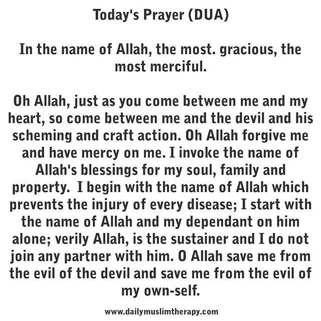 #Allah #allahuakbar #muslimah #islam #dua #prayer #muslim #morningprayer #morninginspiration #therapy #life