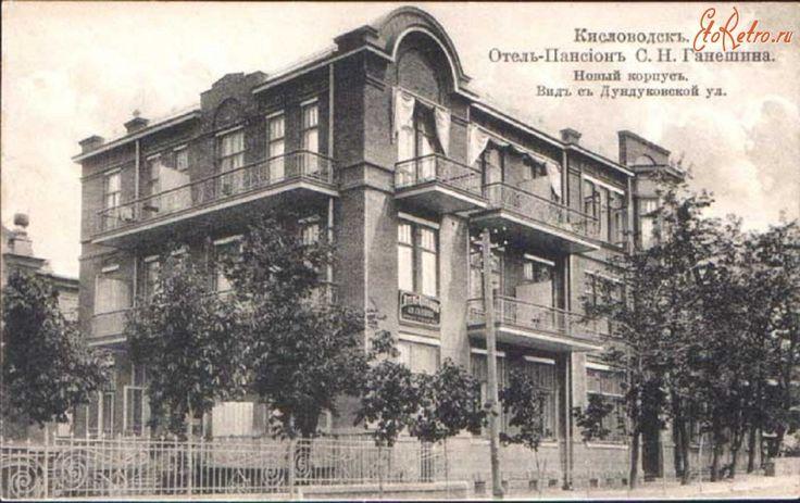 Отель-пансион Ганешина