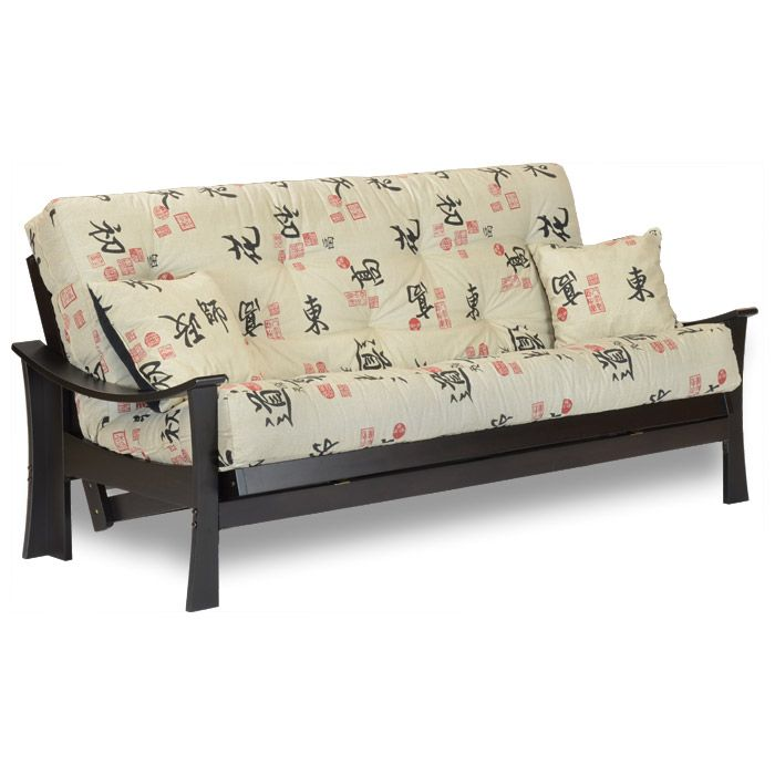 Found it at www.dcgstores.com - ♥ ♥ Harmony Wood Futon Frame Set - Mocha ♥ ♥