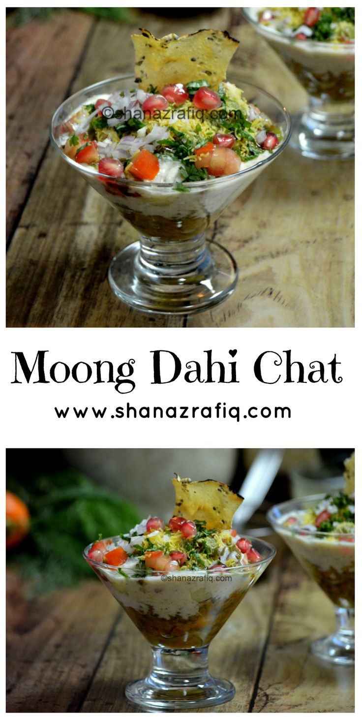46 best shanaz rafiq recipe videos images on pinterest recipe moong dahi chat eid recipes ramadan recipes snack recipes vegetarian recipes indian street food recipe videos forumfinder Choice Image