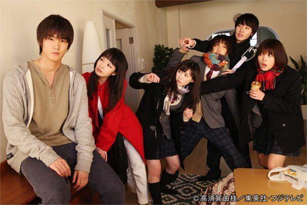 Good Morning Call on Pinterest | Good Morning Call, Japanese Drama ...
