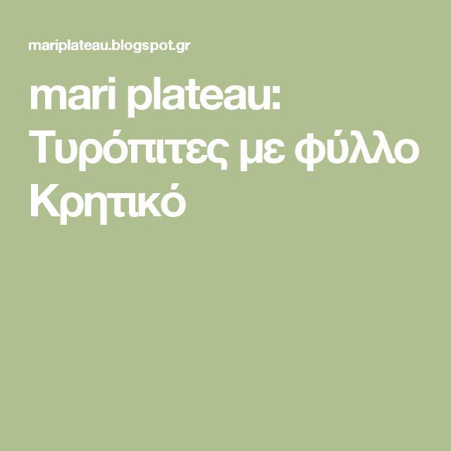 mari plateau: Τυρόπιτες με φύλλο Κρητικό