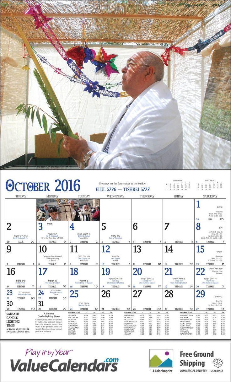 Jewish Calendar 2017 18