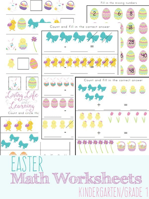 Super cute Easter Kindergarten math worksheets with addition, subtraction, skip counting worksheets and puzzles.