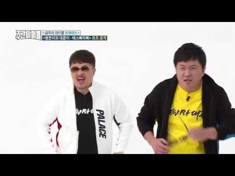 Weekly Idol EP 274) DONI , CONI NEW SONG with TWICE