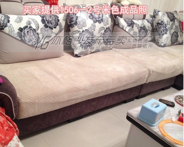Бесплатная доставка мягкий диван ткани и сетки диван ткань ручной работы ткань подушки ткань широкой полосой бархат ткань подушки подушки сиденья-Таобао мировой станции