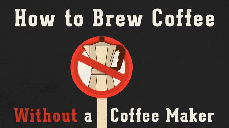how to make coffee without a coffee maker with milk