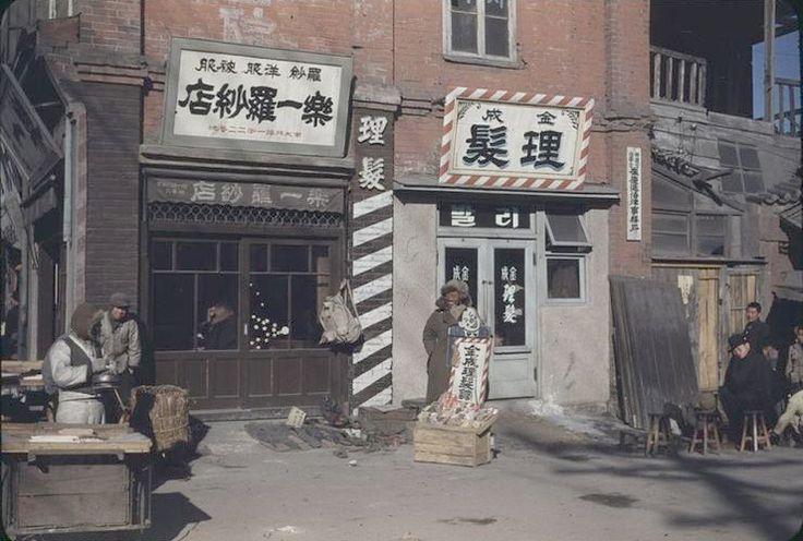 Seoul: Barbershop, 1949