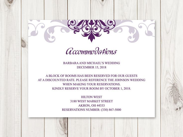 32 best Wedding Invitation Templates  - microsoft word template invitation