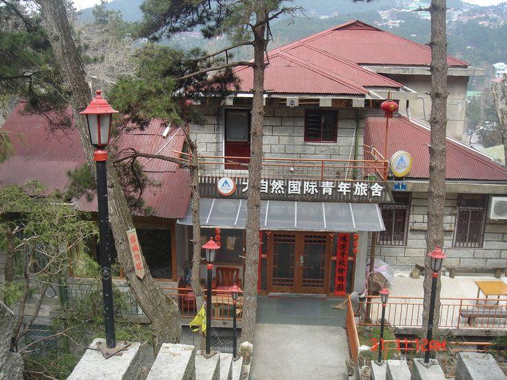 【Video Tour (press on photo)】 Lushan Nature International Youth Hostel (庐山大自然国际青年旅舍) in Lushan, China