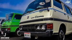 E22 Nissan Caravan
