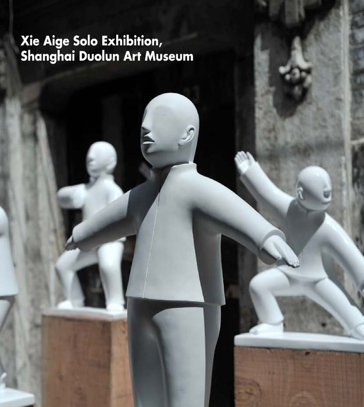 Solo exhibition of Xie Aige's sculptures in the Shanghai Duolun Art Museum.