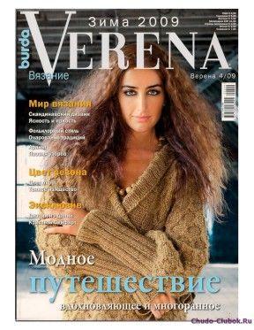Verena 2009-04