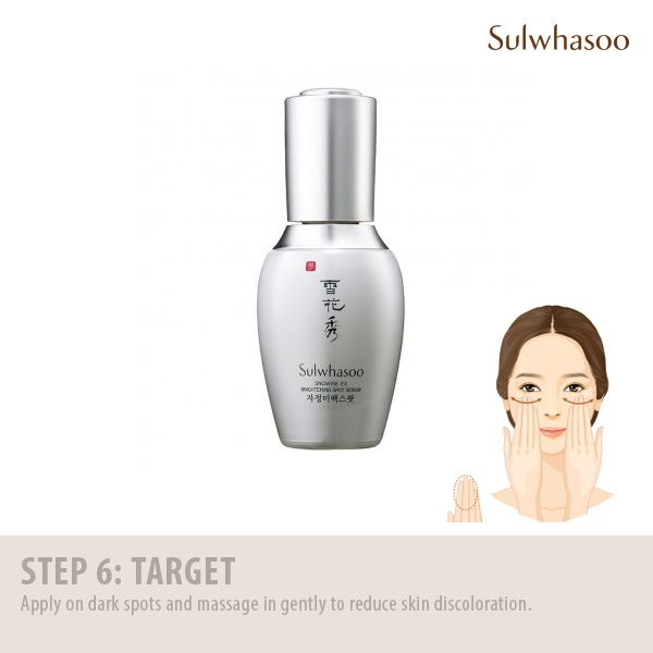 #Beauty Step 6: Target - Apply on dark spots and #massage in gently to reduce #skin discoloration.