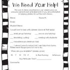 I use this parent volunteer form at Open House or Meet the Teacher night to encourage classroom help with any parents that are interested. I love h...