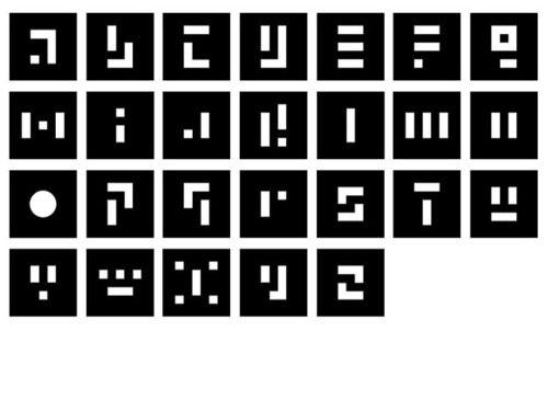 lettrage/modulaire