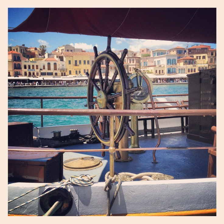 Chania, Wheel of Fortune