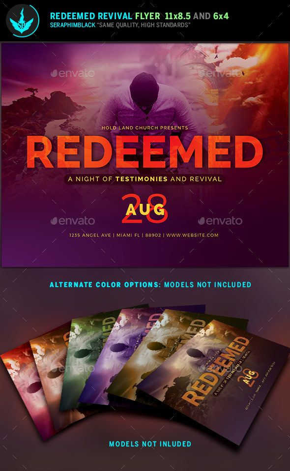 Redeemed revival church flyer template beautiful flyer for Free church revival flyer template