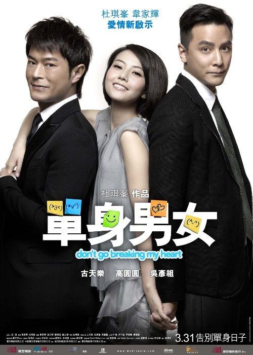 'Don't Go Breaking My Heart' (2011, Hong Kong) #JohnnieTo #film http://cueafs.com/2011/05/dont-go-breaking-my-heart-review/