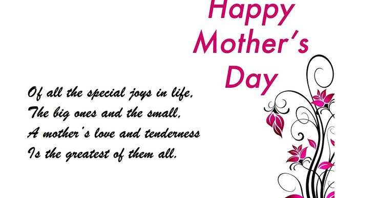 Best Short Poems On Mothers Day For Sons And Daughters | Happy Mothers day 2016 Images,wishes, wallpapers,quotes,message,hindi shayari,sayings,poems,status