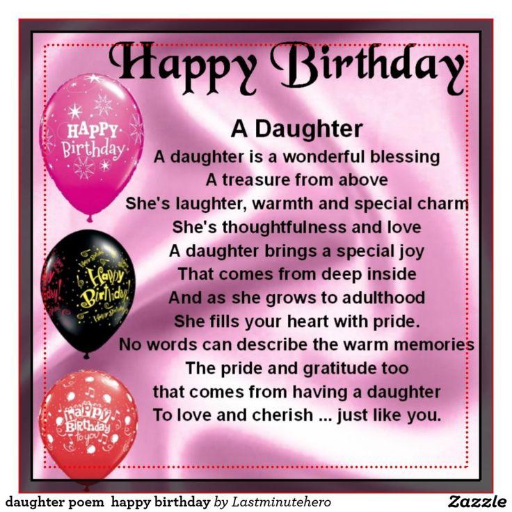 Daughter poem happy birthday