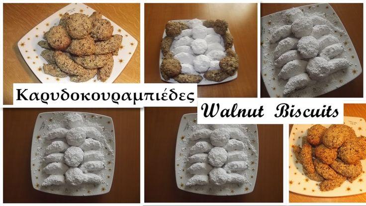 Καρυδοκουραμπιέδες - Walnut Biscuits Recipe