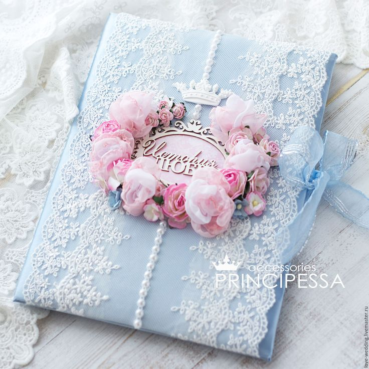 """Купить """"Небесно-голубой и розовый кварц"""" папка для св-ва о браке - голубой, аксессуары"""