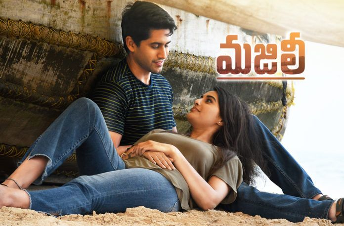 Majili Movie Naa Gundello Song Out Now Telugu Filmnagar Telugu Film Updates Tollywood Cinema News 2019 Latest Telugu Movie News Majili In 2020 Songs Movies New Dj Song