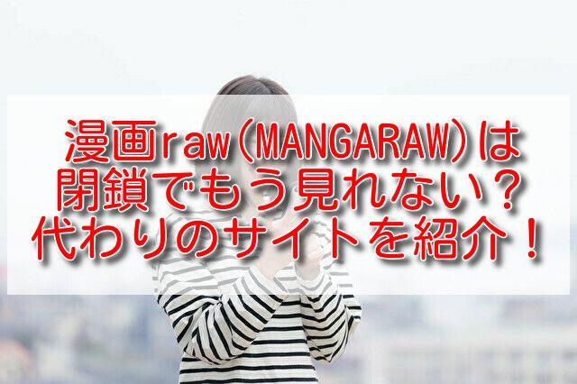 Raw Manga1001