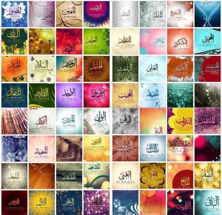 99 of the names of Allah