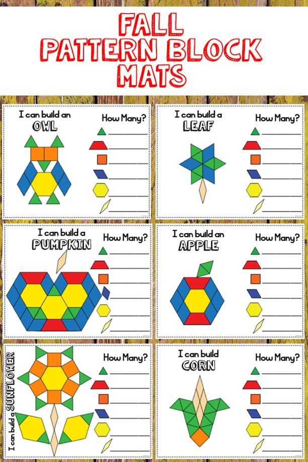 Fall Pattern Blocks Mats Math Patterns Fall Math Activities