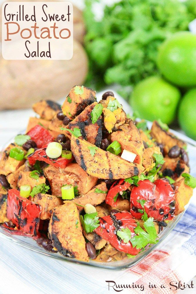 This 6 Ingredient Grilled Sweet Potato & Black Bean Salad recipe is a unique combination of flavors that is sure to impress at your next party.
