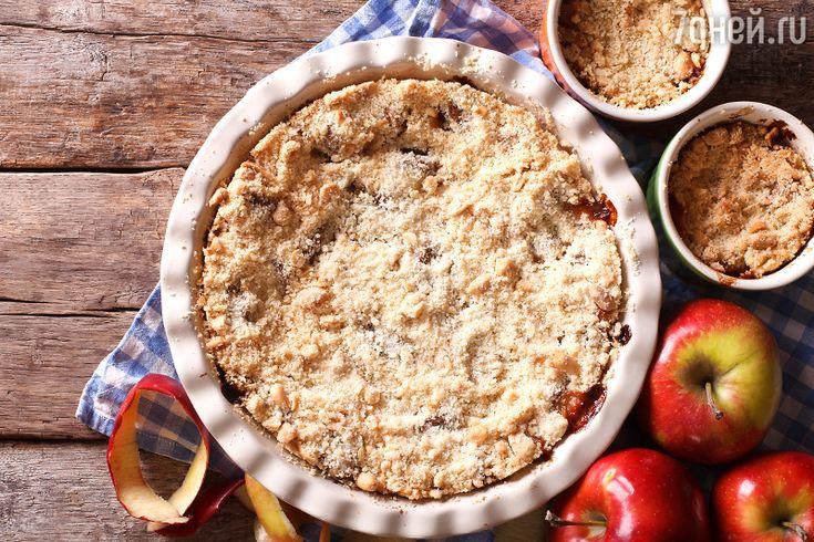 Яблочный крамбл: рецепт от шеф-повара Гордона Рамзи