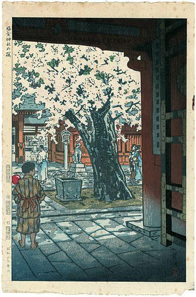 笠松紫浪「塩釜神社の桜」/