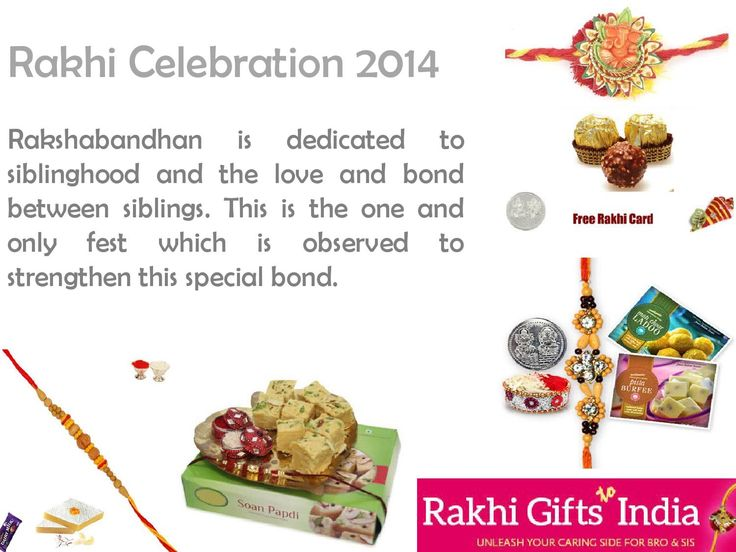 Express love and affection for siblings on this Rakhi festival. Both brothers and sisters give gifts to each other to greet with hearty rakhi wishes Now you can also send rakhi gifts to India form http://www.rakhigiftstoindia.net/ to convey the hearty and warm wishes on this rakhi purnima.