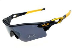 choose the perfect pair of sunglasses to suit your face this summer #Oakley #sunglasses #summer