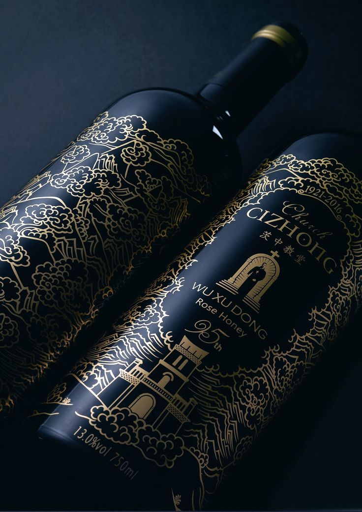 CIZHONG on Packaging of the World - Creative Package Design Gallery