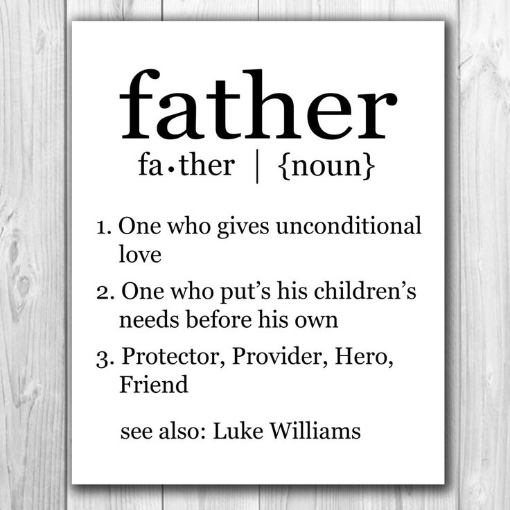 Printable Custom Father Definition Art- Father's Day gift, Christmas Gift, Birthday Gift by EmmalynnsEssential on Etsy https://www.etsy.com/listing/483626306/15-off-coupon-printable-custom-father