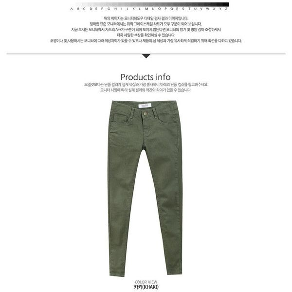 Colored Skinny Pants (245 DKK) ❤ liked on Polyvore featuring pants, cotton trousers, white skinny pants, skinny trousers, skinny cotton pants and white skinny trousers