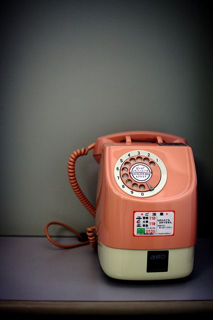 Japanese public phone http://www.phonesreview.com/