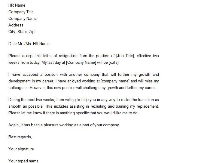 25+ Unique Two Week Notice Letter Ideas On Pinterest Resignation   Letter  Of Resignation 2