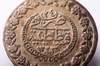 Osmanská říše mince photo