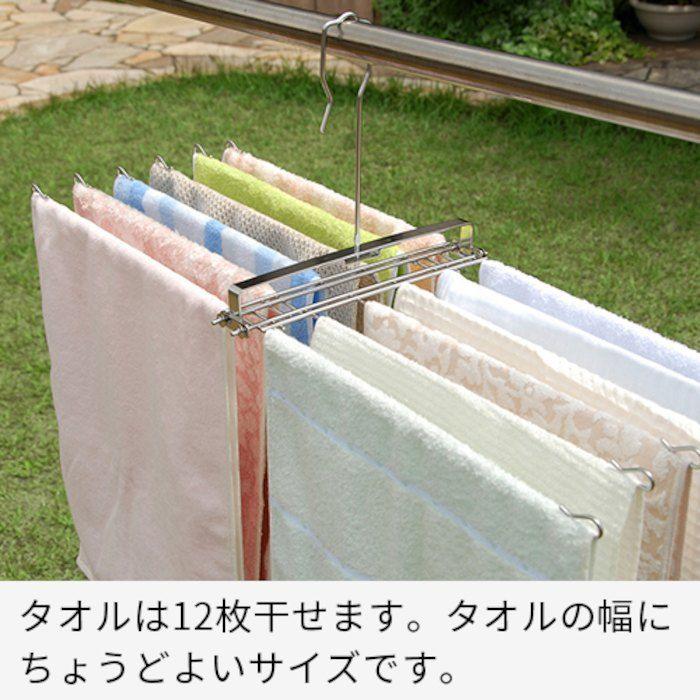 楽天市場 Lineで500円クーポン 折りたたみ式タオルハンガー 日本製