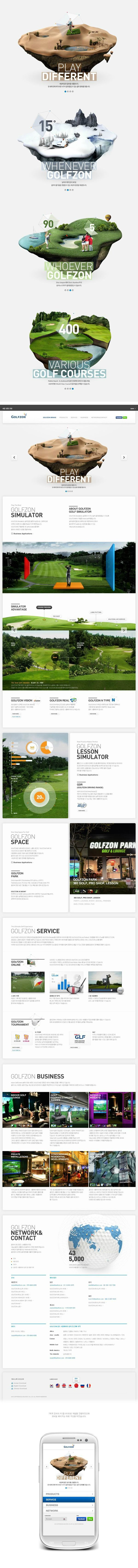 GolfZone Global Website Design by Plus X, via Behance