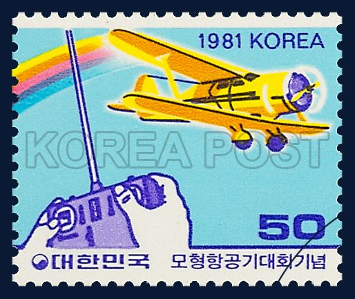 Postage Stamps in Commemoration of the  Model Aeronautic Competition, airplane, plane, Aviation, Sky blue, Yellow, Purple, 1981 09 20, 모형항공기 대회 기념, 1981년 9월 20일, 1229, 무선조종기, Postage 우표
