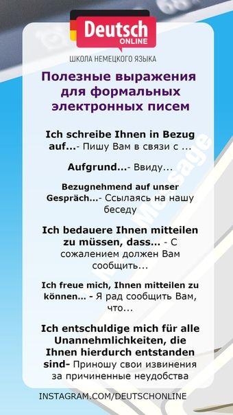 немецкий язык Deutsch Online Language Pinterest Deutsch