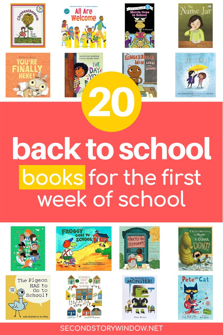 20 awesome books for the first week of school in 2020